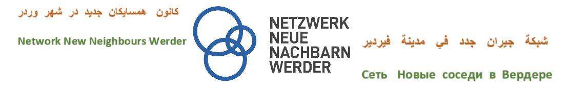 Netzwerk Neue Nachbarn Werder